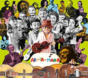 Ari−ya−mania