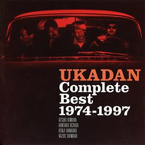 Complete Best 1974-1997 / 憂歌団